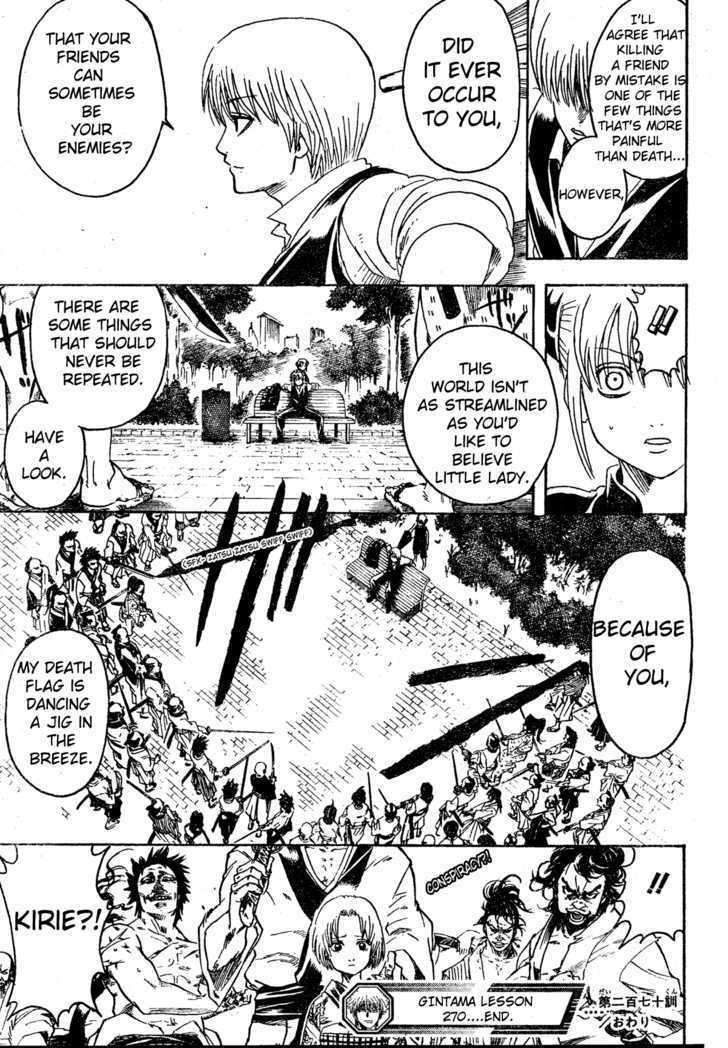 Gintama Chapter 270  Online Free Manga Read Image 19