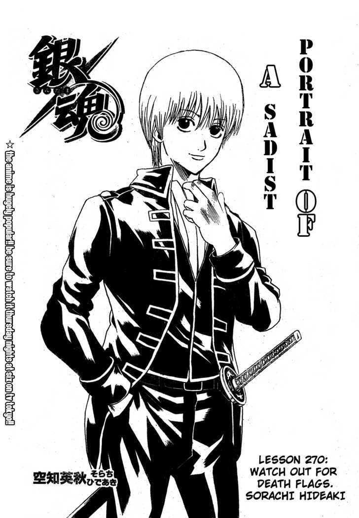Gintama Chapter 270  Online Free Manga Read Image 4