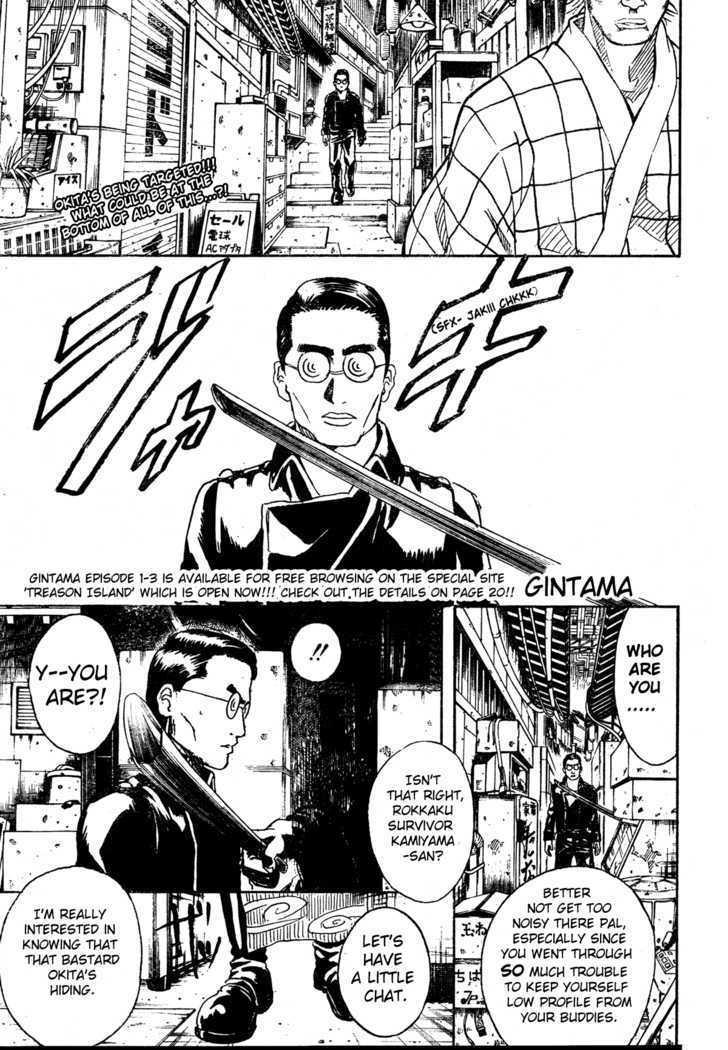 Gintama Chapter 271  Online Free Manga Read Image 1