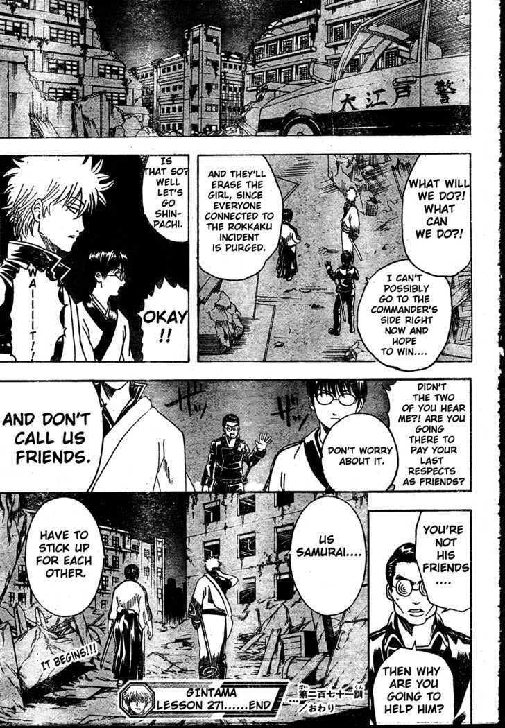 Gintama Chapter 271  Online Free Manga Read Image 19