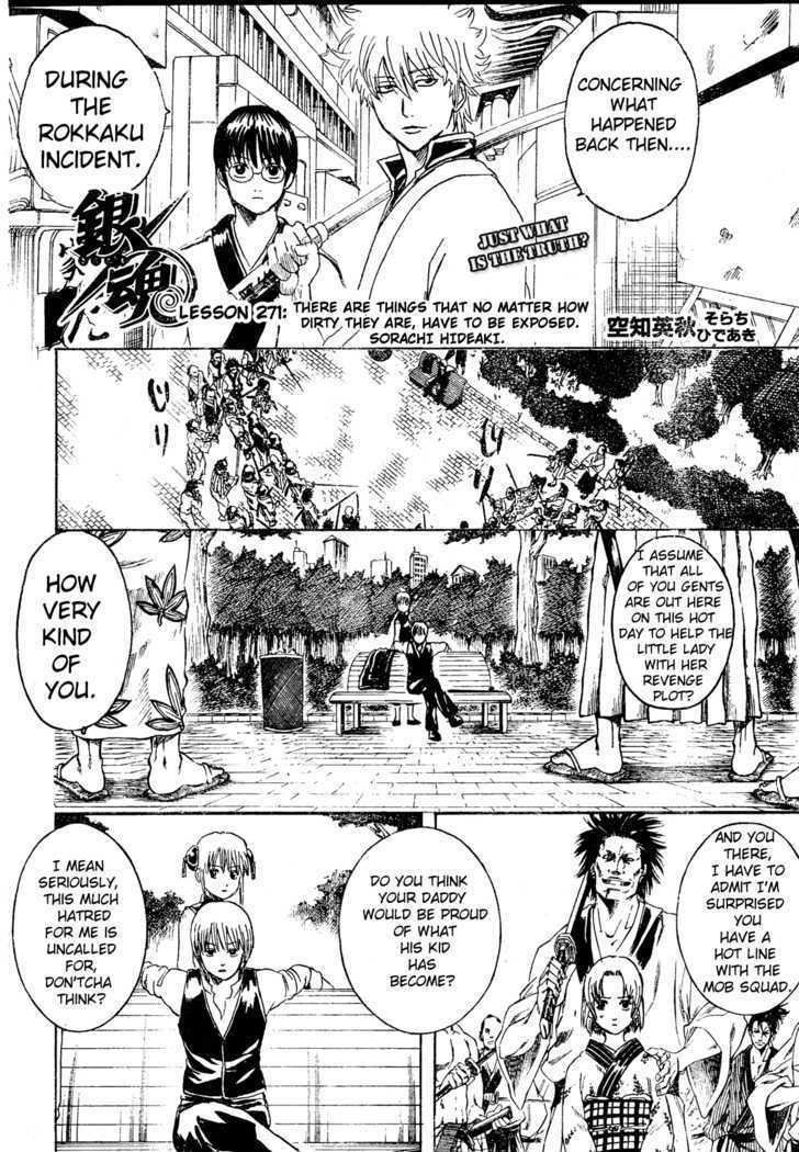 Gintama Chapter 271  Online Free Manga Read Image 2