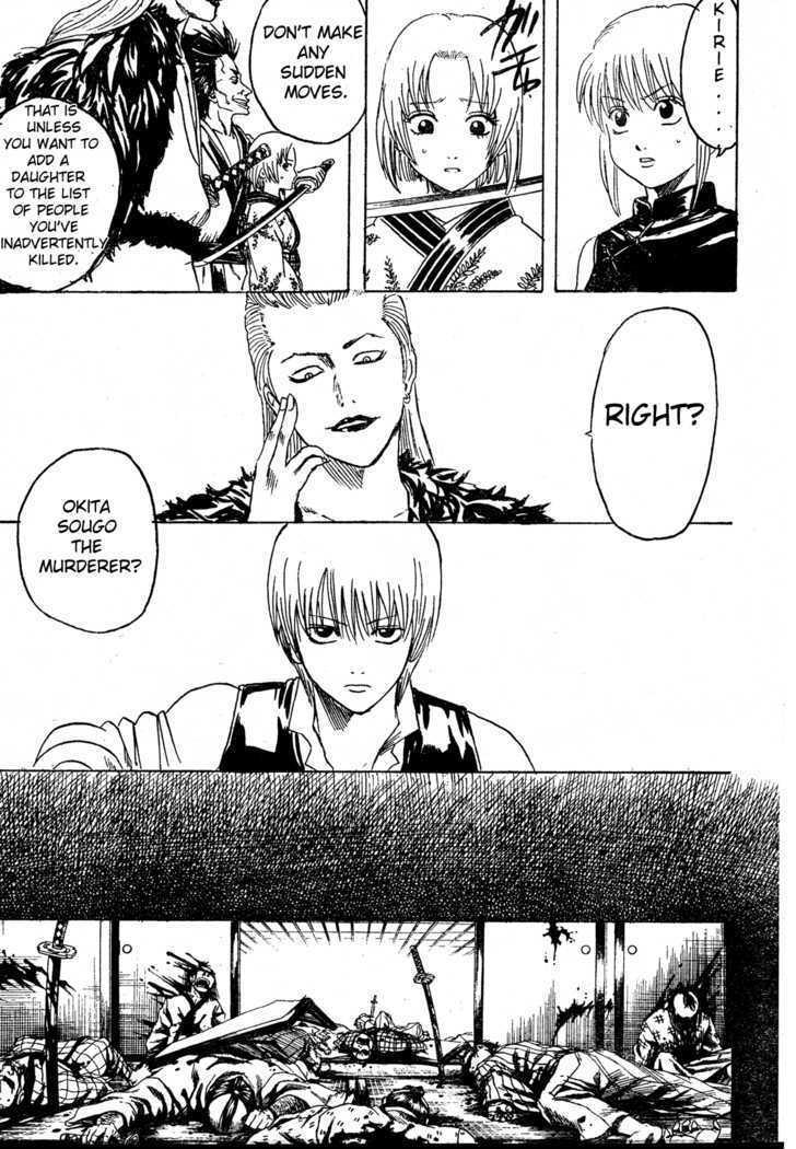 Gintama Chapter 271  Online Free Manga Read Image 3