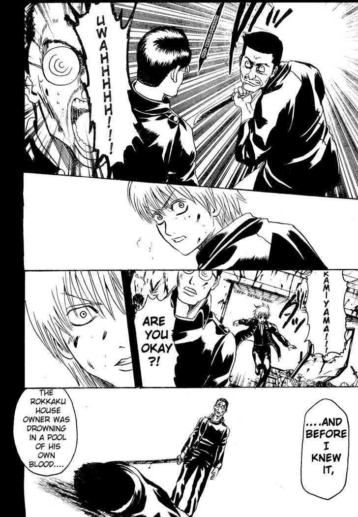 Gintama Chapter 271  Online Free Manga Read Image 8