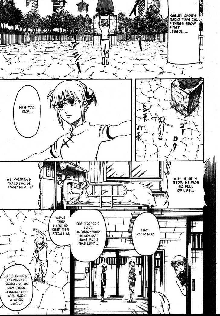Gintama Chapter 273  Online Free Manga Read Image 11