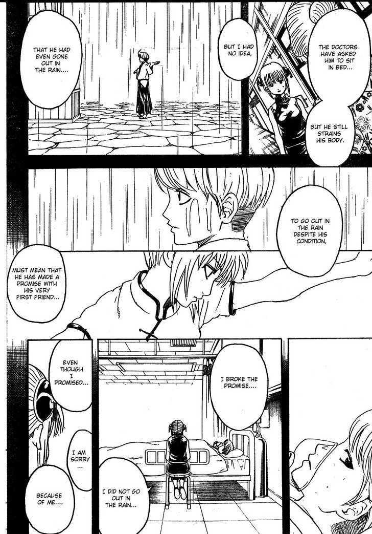 Gintama Chapter 273  Online Free Manga Read Image 12