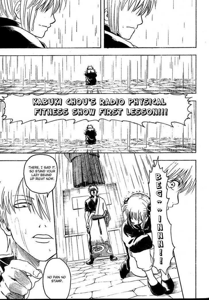 Gintama Chapter 273  Online Free Manga Read Image 17