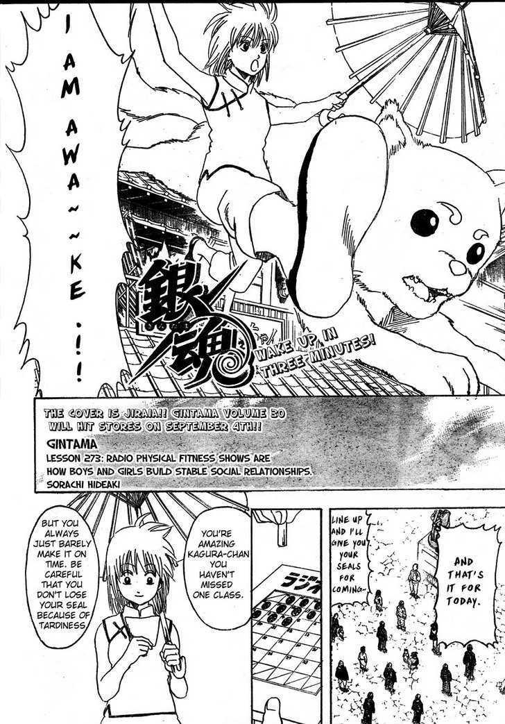 Gintama Chapter 273  Online Free Manga Read Image 2