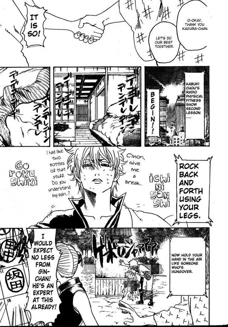 Gintama Chapter 273  Online Free Manga Read Image 7