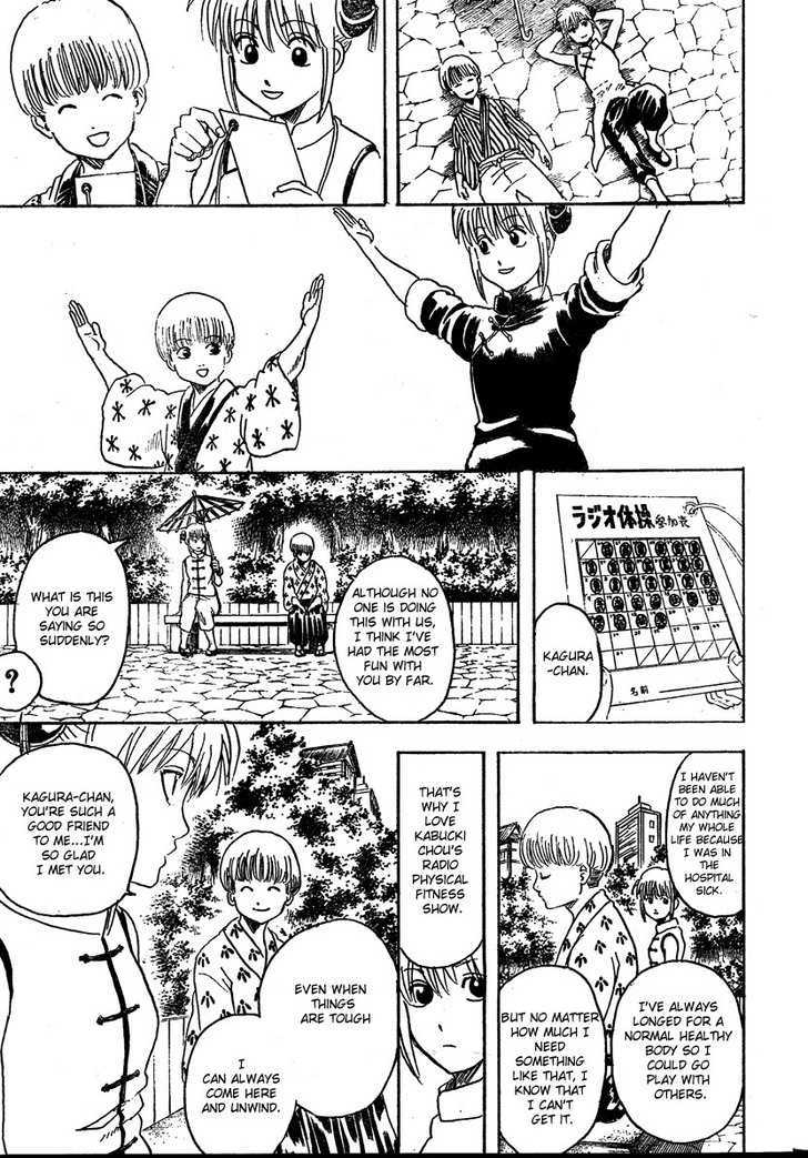 Gintama Chapter 273  Online Free Manga Read Image 9