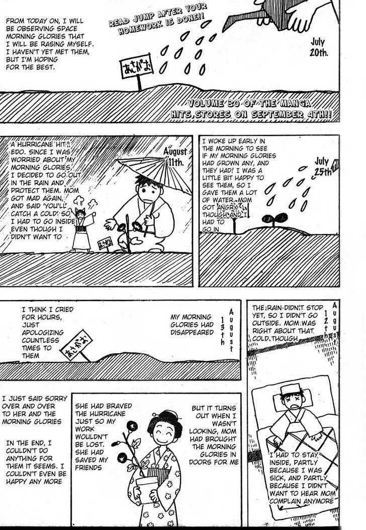 Gintama Chapter 274  Online Free Manga Read Image 1