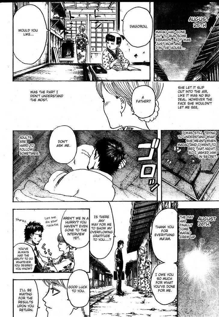 Gintama Chapter 274  Online Free Manga Read Image 14