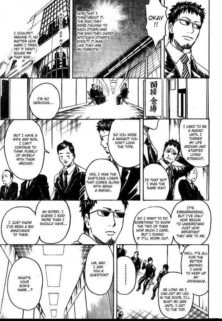 Gintama Chapter 274  Online Free Manga Read Image 15