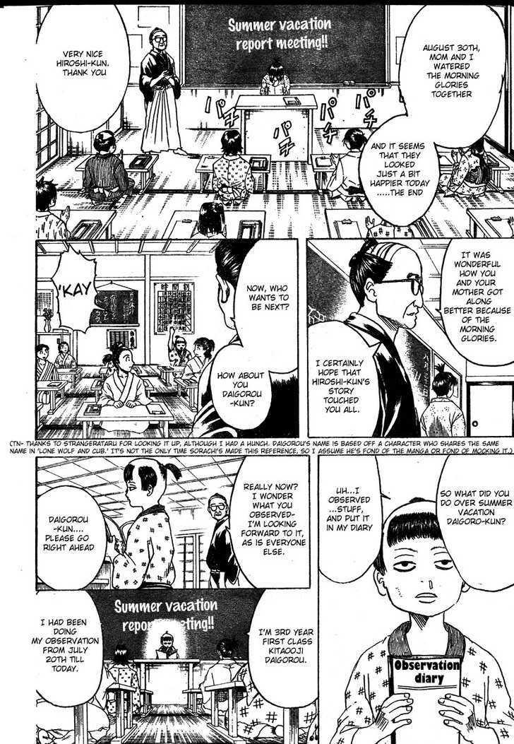 Gintama Chapter 274  Online Free Manga Read Image 2