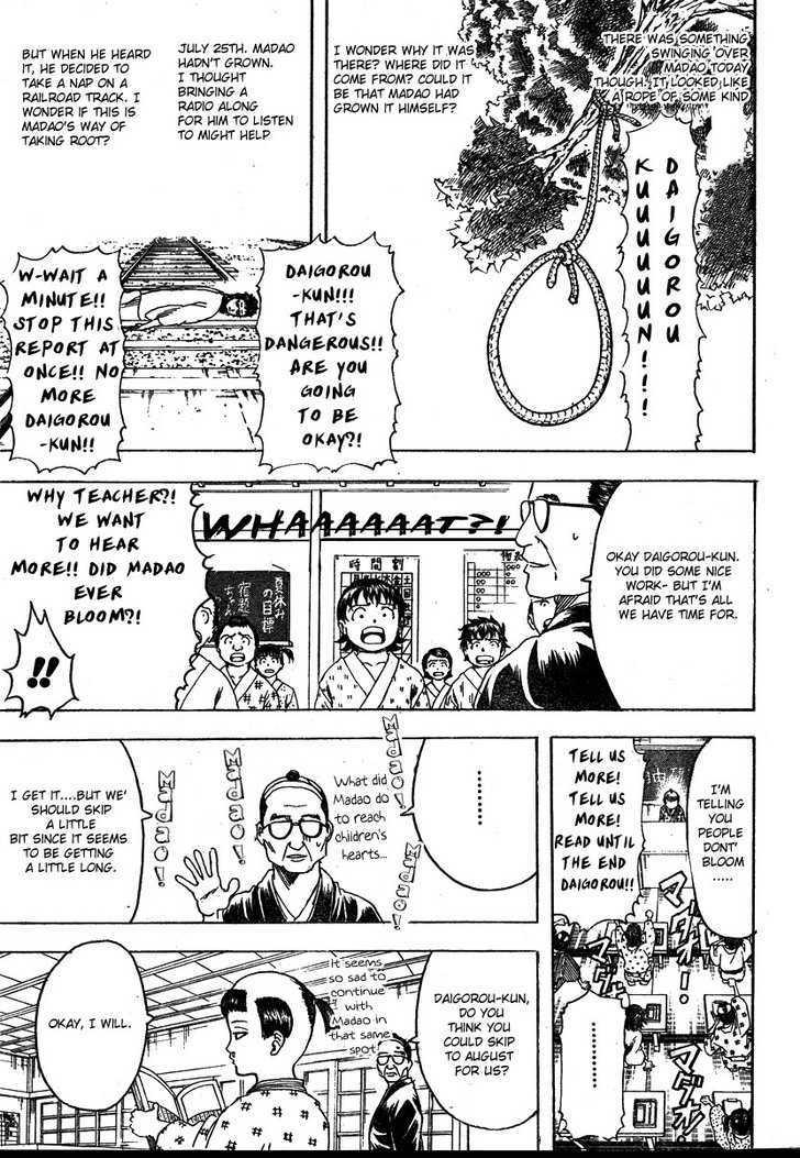Gintama Chapter 274  Online Free Manga Read Image 5