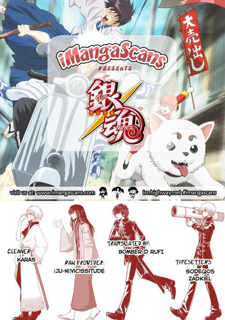 Gintama Chapter 275  Online Free Manga Read Image 20