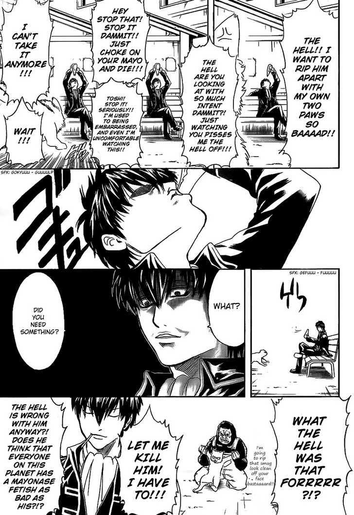 Gintama Chapter 276  Online Free Manga Read Image 15