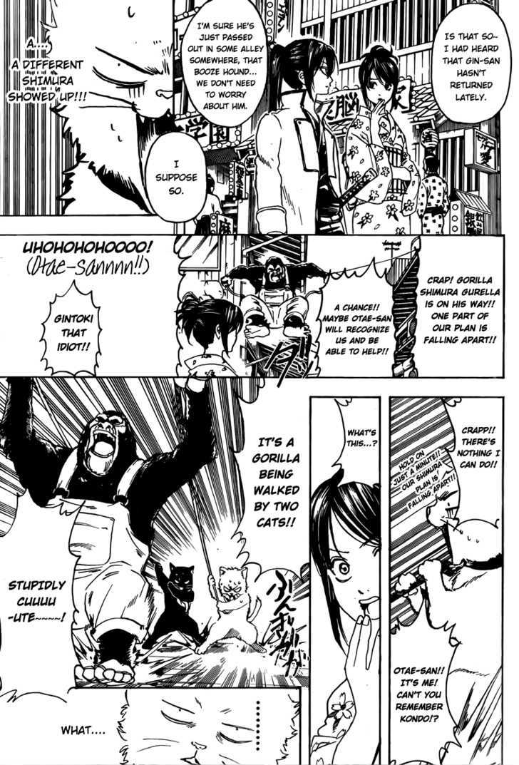 Gintama Chapter 276  Online Free Manga Read Image 7