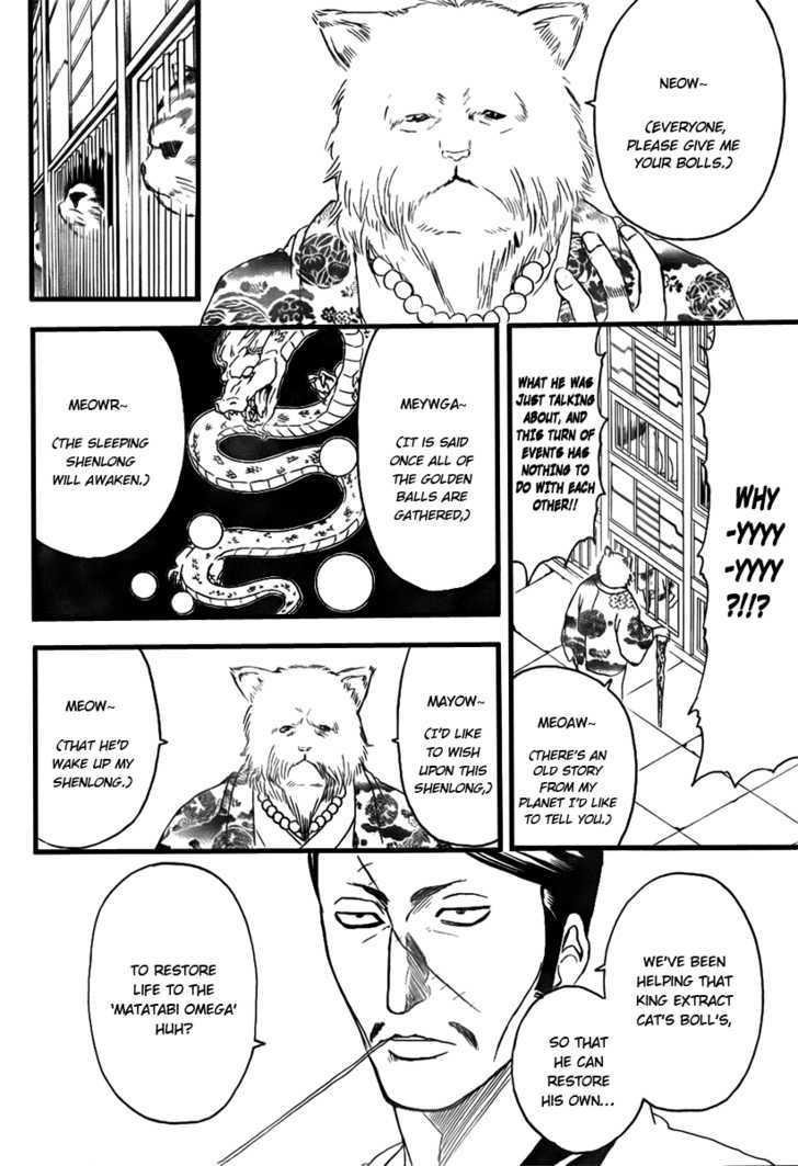 Gintama Chapter 278  Online Free Manga Read Image 16
