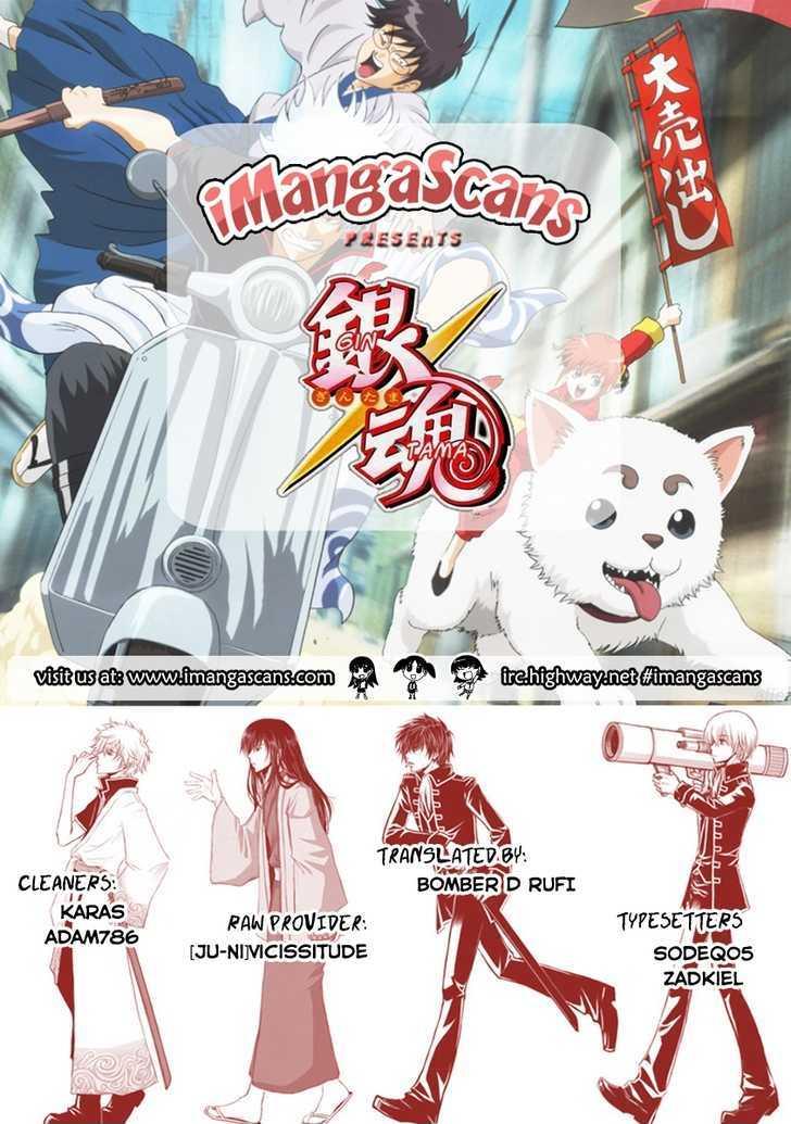 Gintama Chapter 278  Online Free Manga Read Image 20