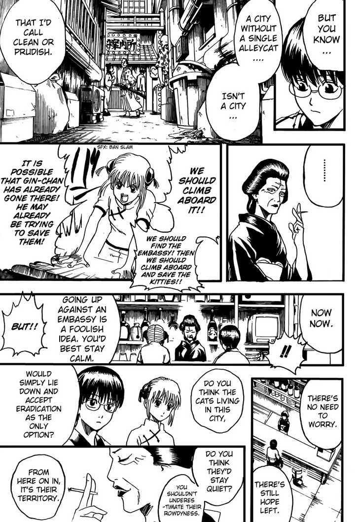 Gintama Chapter 278  Online Free Manga Read Image 3