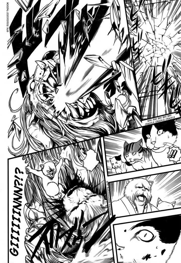 Gintama Chapter 279  Online Free Manga Read Image 10