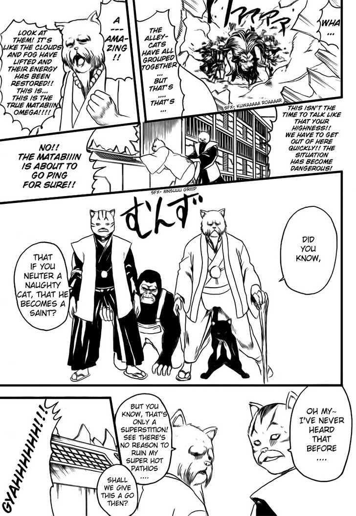 Gintama Chapter 279  Online Free Manga Read Image 13