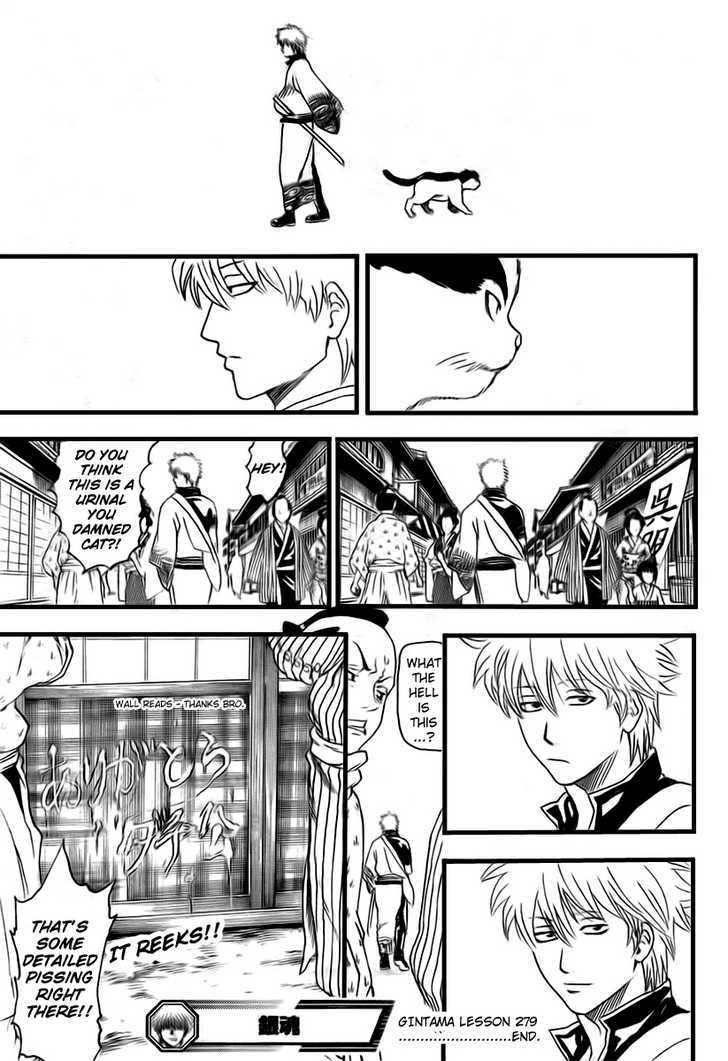 Gintama Chapter 279  Online Free Manga Read Image 19