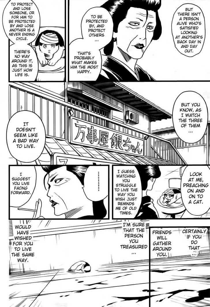 Gintama Chapter 279  Online Free Manga Read Image 8