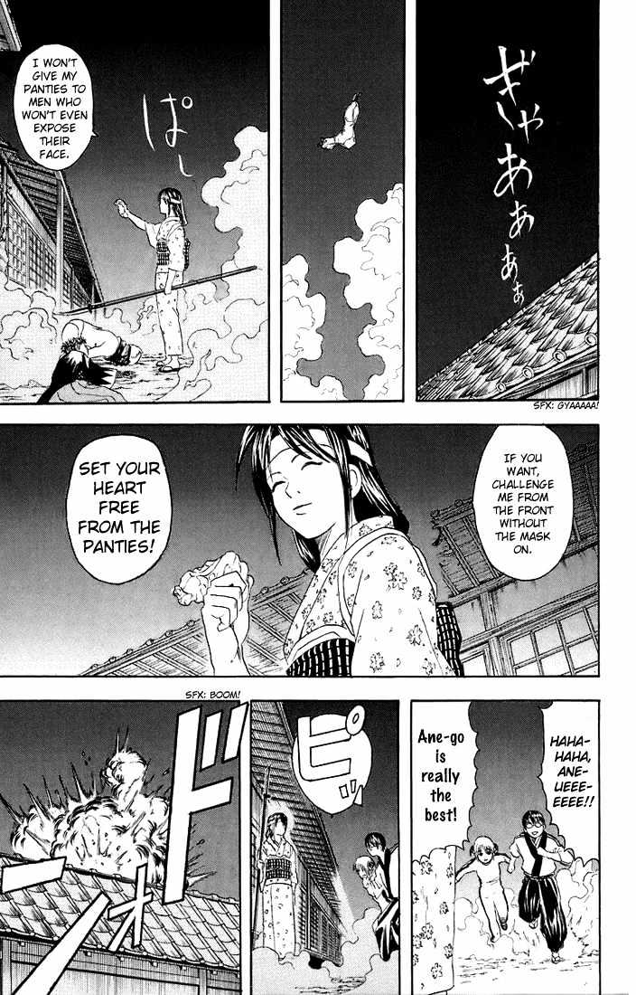 Gintama Chapter 28  Online Free Manga Read Image 20