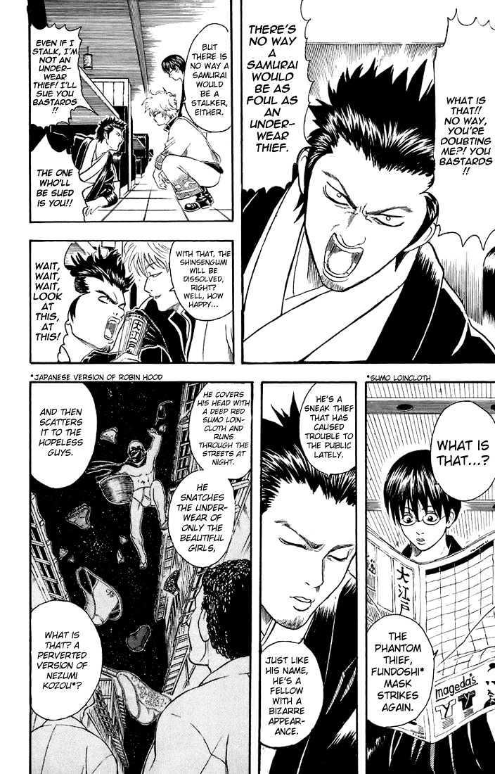 Gintama Chapter 28  Online Free Manga Read Image 7