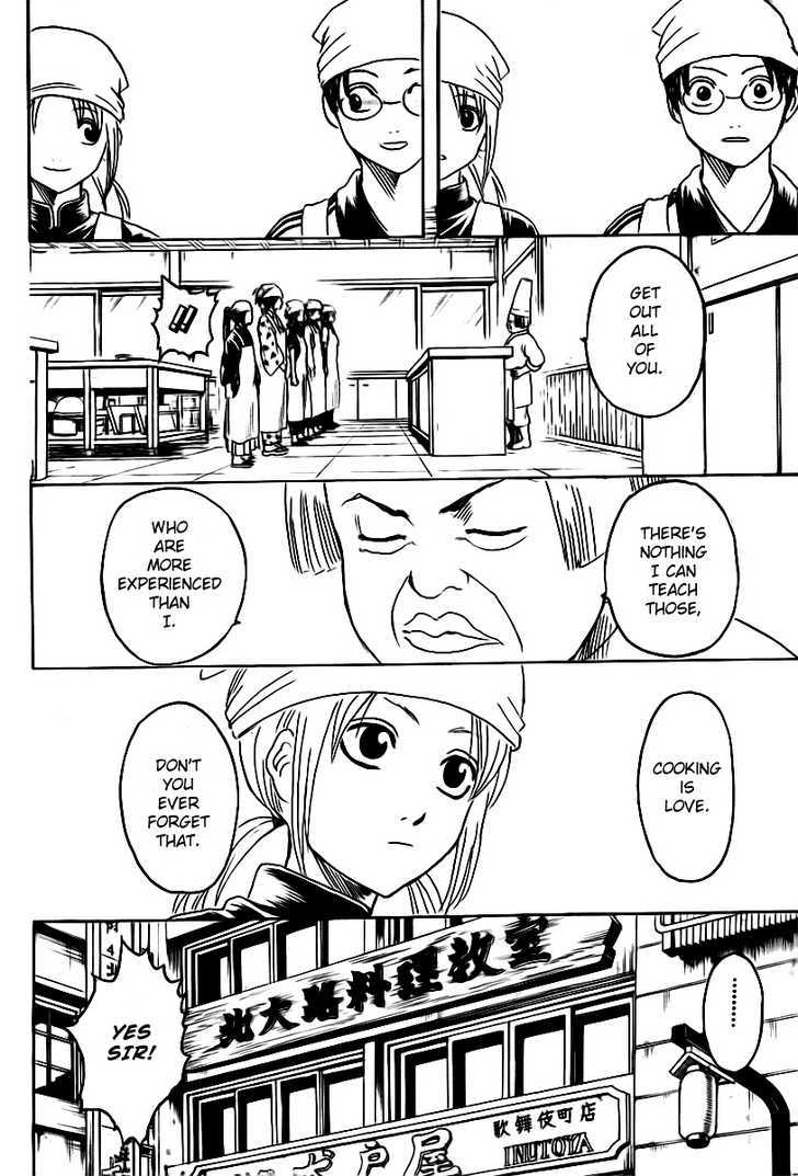 Gintama Chapter 280  Online Free Manga Read Image 18