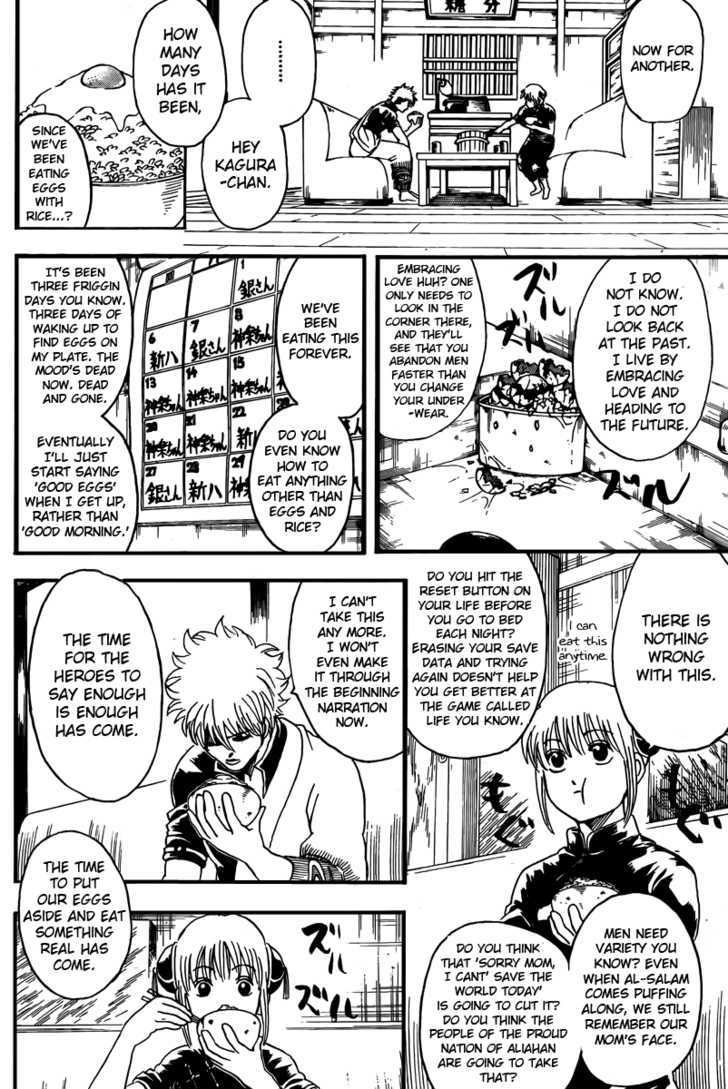 Gintama Chapter 280  Online Free Manga Read Image 2