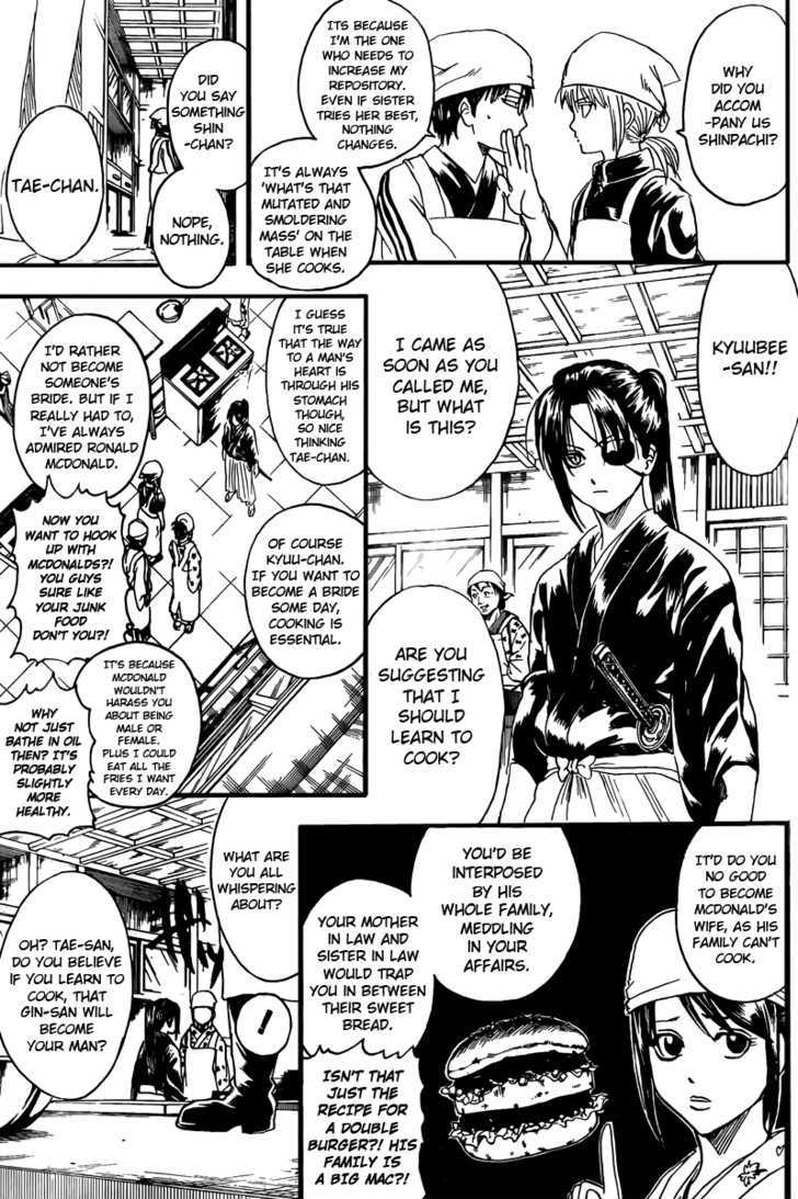 Gintama Chapter 280  Online Free Manga Read Image 5