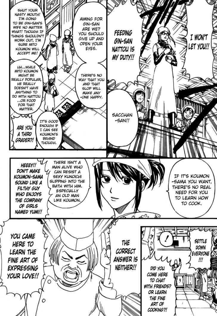 Gintama Chapter 280  Online Free Manga Read Image 6