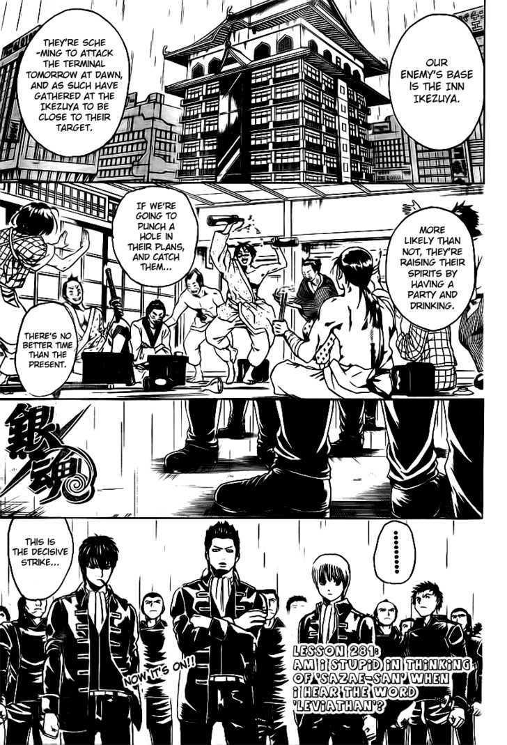 Gintama Chapter 281  Online Free Manga Read Image 1