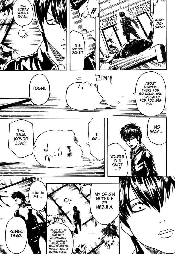 Gintama Chapter 281  Online Free Manga Read Image 17