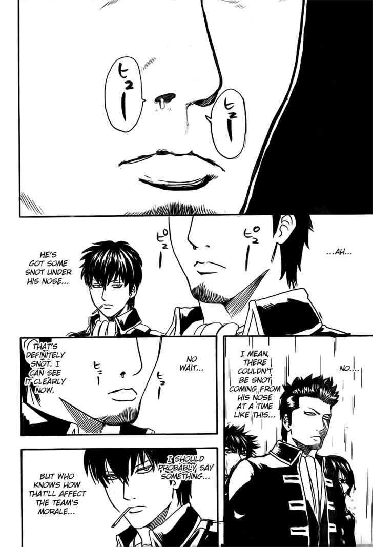 Gintama Chapter 281  Online Free Manga Read Image 4
