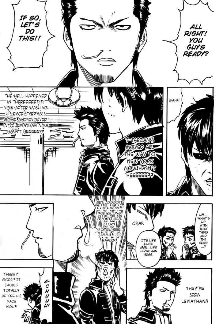 Gintama Chapter 281  Online Free Manga Read Image 7