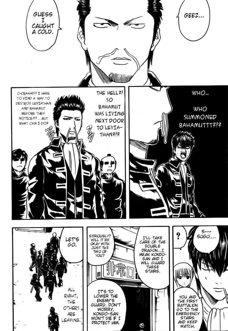 Gintama Chapter 281  Online Free Manga Read Image 8