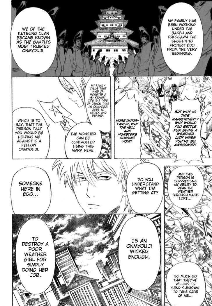 Gintama Chapter 282  Online Free Manga Read Image 12