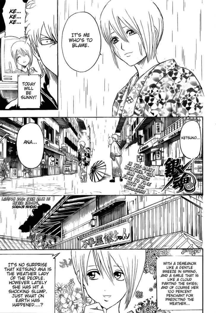 Gintama Chapter 282  Online Free Manga Read Image 3