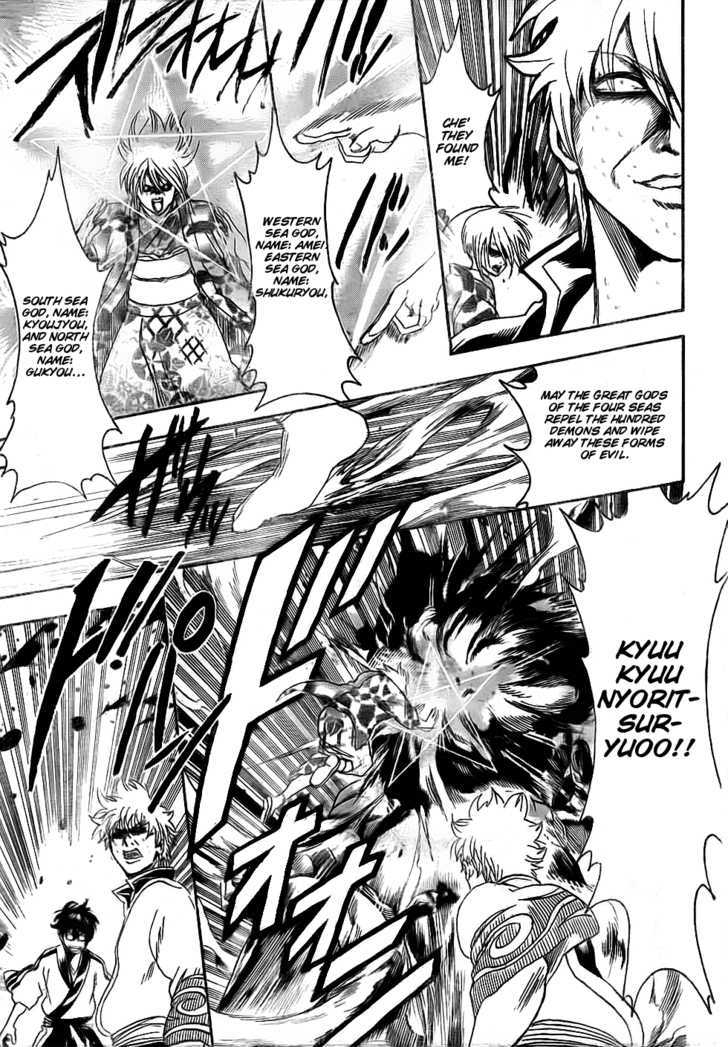 Gintama Chapter 282  Online Free Manga Read Image 9