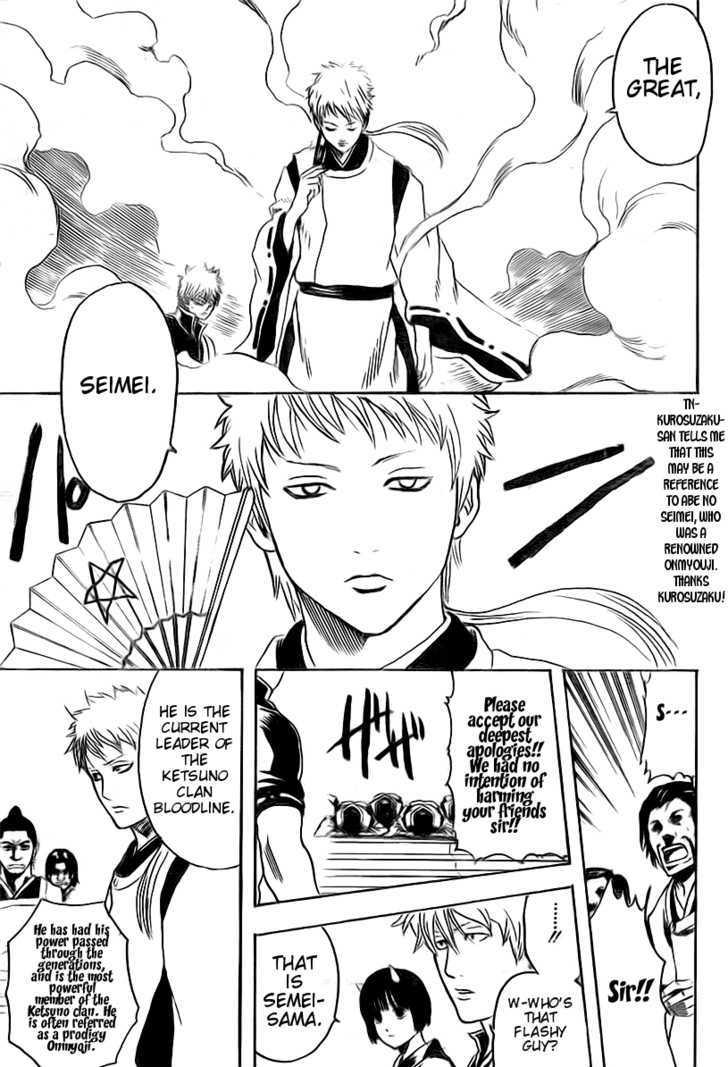 Gintama Chapter 283  Online Free Manga Read Image 11