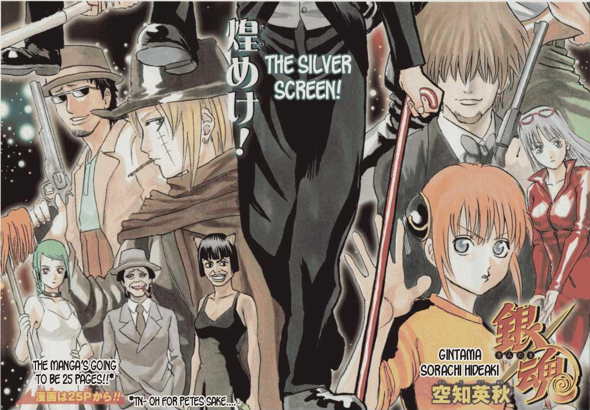 Gintama Chapter 283  Online Free Manga Read Image 2