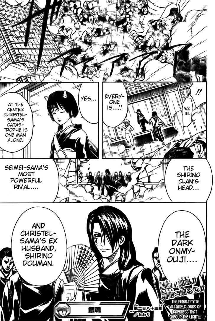 Gintama Chapter 283  Online Free Manga Read Image 21