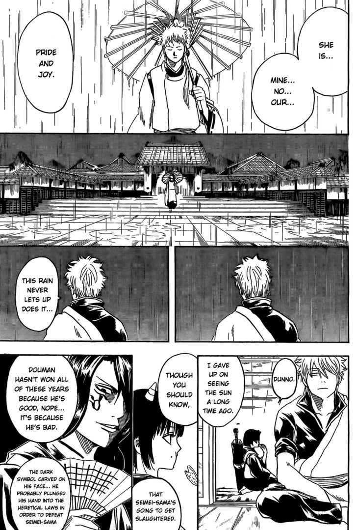 Gintama Chapter 284  Online Free Manga Read Image 11