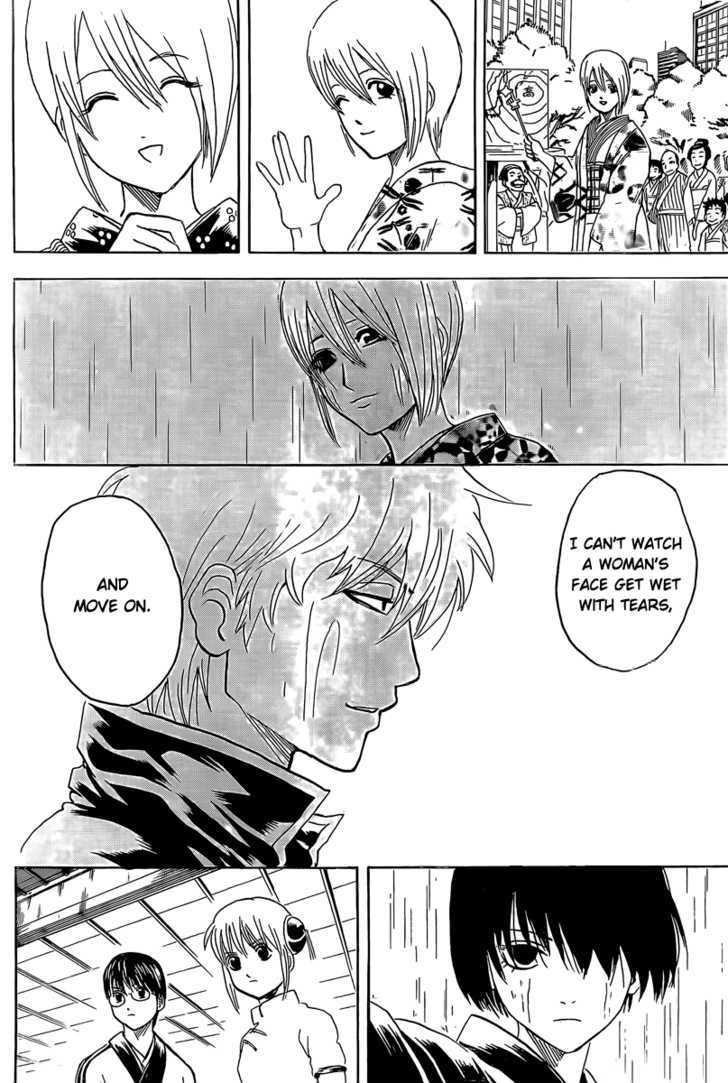 Gintama Chapter 284  Online Free Manga Read Image 14