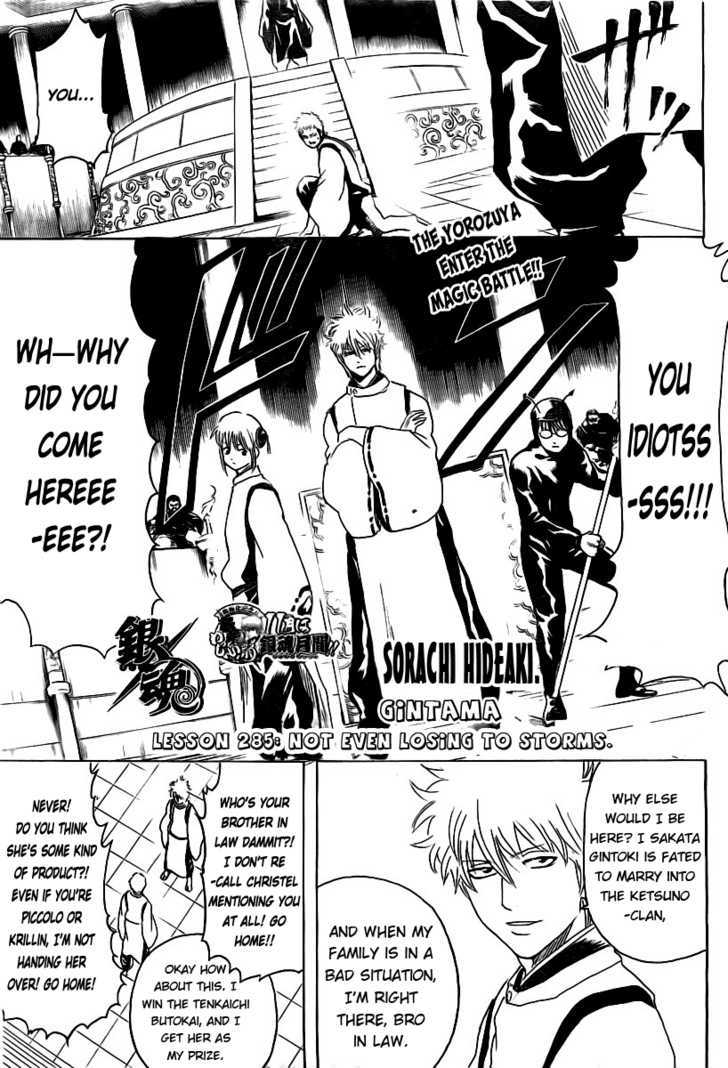 Gintama Chapter 285  Online Free Manga Read Image 1