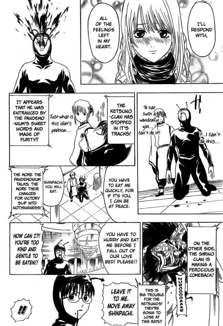 Gintama Chapter 285  Online Free Manga Read Image 12