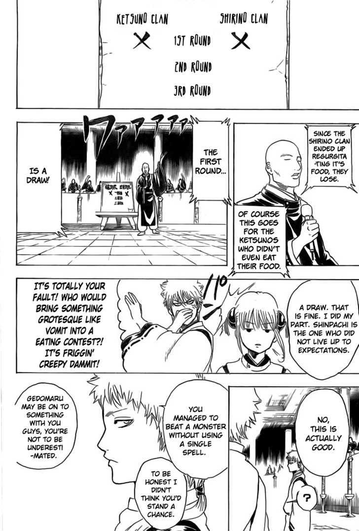 Gintama Chapter 285  Online Free Manga Read Image 16